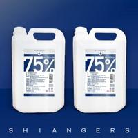 【shiangers 香爵】75%乙醇酒精 4L*2 4000ml *2(潔用/非醫用/大廠出品)