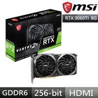 【MSI 微星】微星 RTX 3060TI 8G顯示卡(CPU 主機板 超值大禮包)