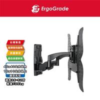 【ErgoGrade】26吋-65吋超薄四臂拉伸式電視壁掛架EGAE444A(壁掛架/電腦螢幕架/長臂/旋臂架/桌上型支架)