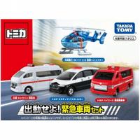 【領券滿額折50】《 TOMICA 多美小汽車》TM緊急出動車輛組  東喬精品百貨