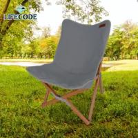 【LIFECODE】《北歐風》雙層帆布櫸木折疊椅/小川椅-藍灰色