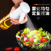 德國duman噴油瓶食用油噴霧瓶廚房健身減脂橄欖油控油霧化噴油壺