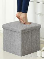 收納凳子儲物凳可坐成人沙發小凳子家用長方形椅收納箱神器換鞋凳 YJT