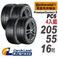 【Continental 馬牌】PremiumContact 6 PC6-205/55/16-4入組-適用Mazda3. Altis等車型(車之輪)