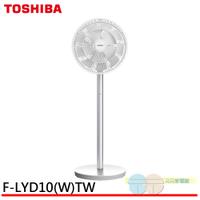 (輸碼折60 折扣碼SLRG3L77)TOSHIBA 東芝 12吋 DC直流遙控風扇 F-LYD10(W)TW