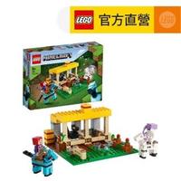 【LEGO 樂高】Minecraft The Horse Stable 21171 馬 馬廄(21171)
