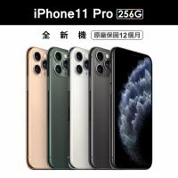 【Apple 蘋果】iPhone 11 Pro 5.8吋 256GB 全新未拆封(原廠保固一年)