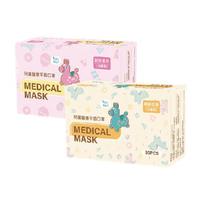 RODY 兒童醫療平面口罩-粉色/黃色 (30入/盒)【杏一】