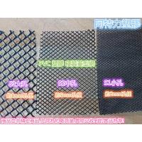 養蜂網 蜜蜂網 塑膠密網 塑膠細網 菱型網 車用菱形網 塑膠網 塑膠細網 安全網 尼龍網 圍籬網 萬能網 籬笆網