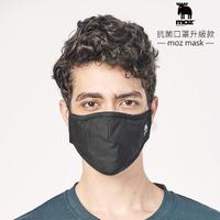 【moz】抗菌安心口罩升級款M/L(二入組)