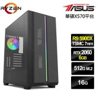 【華碩平台】R9十二核{墨影狼神}RTX2060獨顯水冷電玩機(R9-5900X/16G/512G_SSD/RTX2060-6G)