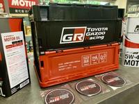 日本 GR正版原廠精品 TOYOTA GAZOO Racing 鎖蓋 折疊 收納箱 置物箱 GR經典黑紅 露營 關東車材