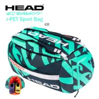 【HEAD】6支裝網球拍袋 Gravity r-PET Sport Bag 後背包 衣物袋 適網球 壁球 羽毛球(283590)