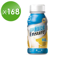 【亞培】安素原味菁選隨身瓶(237ml x24入 x7箱)