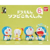 全套4款【日本正版】哆啦A夢 軟膠公仔 P6 扭蛋 轉蛋 小叮噹 哆啦美 DORAEMON BANDAI 萬代 - 654094