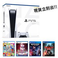 【PS5 銷售組合】PS5光碟版主機+PS5&PS4遊戲片組合《現貨不用等》