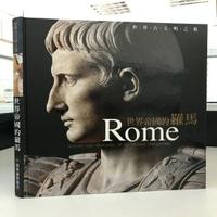 世界古文明之旅系列 –B/世界帝國的羅馬  (繁中版)