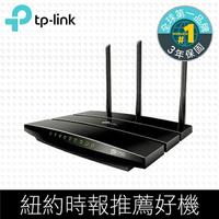 【宏華資訊廣場】TP-Link - Archer C7 AC1750次世代極速Gigabit無線路由器