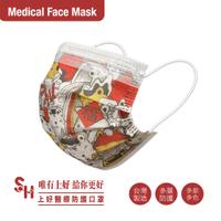 【上好生醫】成人| 福貓 feat.台灣貓皮|20入裝 醫療防護口罩