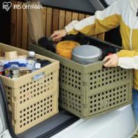 【IRIS】可折疊整理箱 OC-OD52(折疊收納/摺疊收納箱/收納/戶外折疊收納)