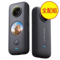 【Insta360】One X2 全景 360度 運動相機 攝影機(ONEX2 公司貨)