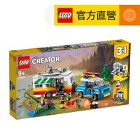 【LEGO 樂高】創意百變系列3合1 家庭假期露營車 31108