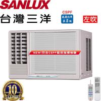 【SANLUX 台灣三洋】4-6坪變頻窗型左吹式冷氣(SA-L28VE)
