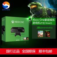 微軟Xbox One + KINECT體感器家庭家用遊戲機贈XBOX遊戲軟體