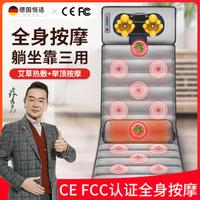台灣專用:8D極手感按摩墊 可坐可躺按摩靠墊 深層按摩 全身按摩 按摩椅 按摩器 按摩墊 按摩機器 肩頸