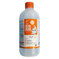 【醫護寶】生發 75%清菌酒精 500ml(超取最多9瓶/件)