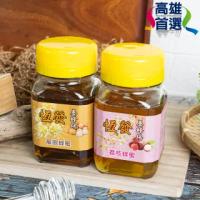 【高雄首選】恆發養蜂場-大崗山龍眼蜂蜜330g(常年獲獎、大崗山龍眼蜂蜜)