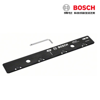 BOSCH博世 FSN軌道延伸鏈接器(FSN VEL) 圓鋸機GKS10.8-Li 12V-LI導軌用連接器