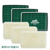 【Hermes 愛馬仕】DOrange Verte 橘綠之泉香皂(50gX3-附皂盒-國際航空版)