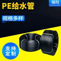 Hdpe給水管 PE管給水管自來水管20-75黑色盤管PE盤管