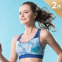 【華歌爾限搶SET】背心式M-3L專業運動內衣-綠+藍(內衣2件組)