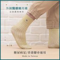 【CuCare】醫用輔助襪(未滅菌) - 紳士襪(銅纖維 醫療 抗菌 除臭 排汗 吸濕 彈性 柔順)