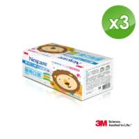【3M】醫用口罩兒童散裝50枚入x3盒-藍色