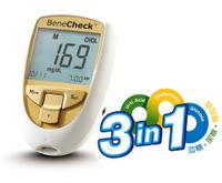 百捷益多功能檢驗系統 (血糖、尿酸、總膽固醇)血糖機3合1