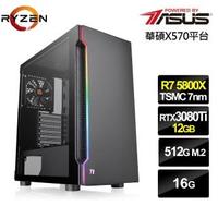 【華碩平台】R7八核{墨影司令}RTX3080Ti獨顯水冷電玩機(R7-5800X/16G/512G_SSD/RTX3080Ti-12G)