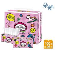 【朵舒】超厚柔棉仔紙抽取式衛生紙(100抽x12包x8袋/箱)