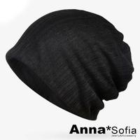 【AnnaSofia】口罩圍脖薄毛帽-旋織中空 多ways(網織直條-黑系)
