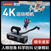 新款現貨聯想LX918頭戴式釣魚攝像機防抖運動戶外4K高清攝像自動拍攝相機