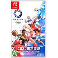 秋葉電玩  NS Switch 任天堂《 2020 東京奧運 真人版》中文版