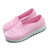 【SKECHERS】休閒鞋 H2go-Waterlillys 水鞋 女鞋 洞洞鞋 雨天必備 快速排水 中大童 粉 綠(86622LPKLB)