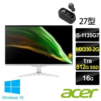 【+JLab真無線藍牙耳機】Acer Aspire C27-1655 27型 AIO液晶電腦(i5-1135G7/16G/1T+512G SSD/MX3302G/W10)