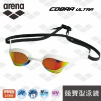 【arena】日本製 Cobra Ultra系列 電鍍 競速泳鏡(AGL180M)