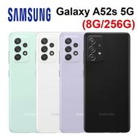 ( 刷指定卡享10%回饋 ) SAMSUNG Galaxy A52s 5G (8G/256G) IP67防塵防水 25W閃電快充
