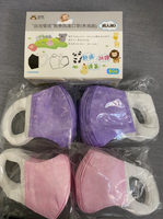 *台灣優紙MIT*  3D立體 成人 醫療防護口罩50入(藍色白帶.櫻花粉白帶.紫色白帶)