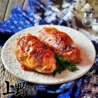 【上野物產】脆皮鮮嫩爆漿雞腿捲x5包 300g土10%/3入/包(雞捲 雞腿 雞肉 香煎)