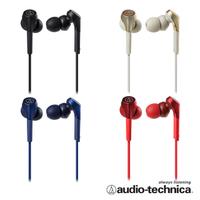 【audio-technica 鐵三角】ATH-CKS550XiS 智慧型用重低音耳塞耳機